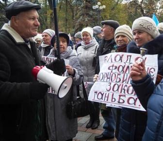 Ликвидаторы аварии на ЧАЭС своим здоровьем заслужили право на достойные пенсии и соцзащиту