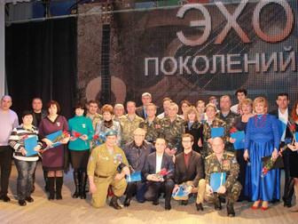 В Кривом Роге прошел фестиваль солдатской песни «Эхо поколений»