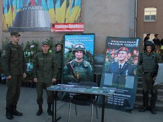 Нацгвардейцы в/ч 3011 получили подарки от криворожских нардепов