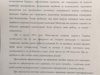 Константин Павлов и Андрей Гальченко потребовали обеспечить детей вакцинами, а льготников - лекарств