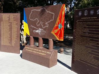 """В Кривом Роге состоялось открытие мемориального комплекса """"Воинам 17-й танковой бригады"""""""
