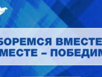 Заявление по ситуации исключения депутатов ОБ из парламентской фракции