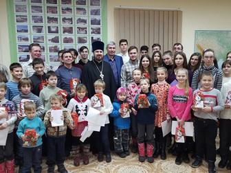 Воспитанники воскресных школ Кривого Рога получили подарки ко дню святого Николая