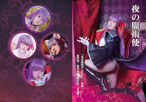"Hatori ""Night Magician""Digital Photo Pack"