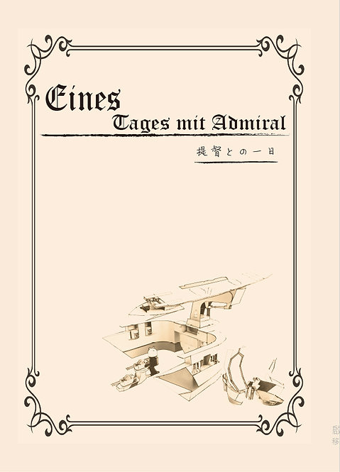 """Aya """"Eines Tages mit Admiral"""" PhotoBook Set"""
