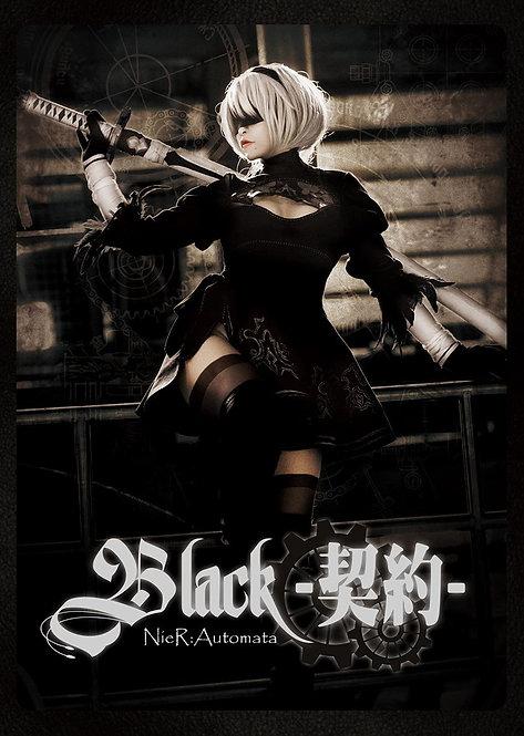 """Misa """"Black x White -契約-"""" PhotoBook Set"""