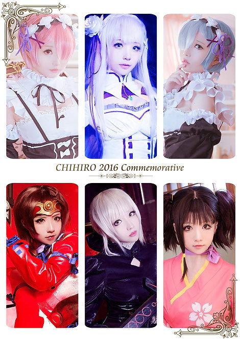 CHIHIRO 2016 Commemorative