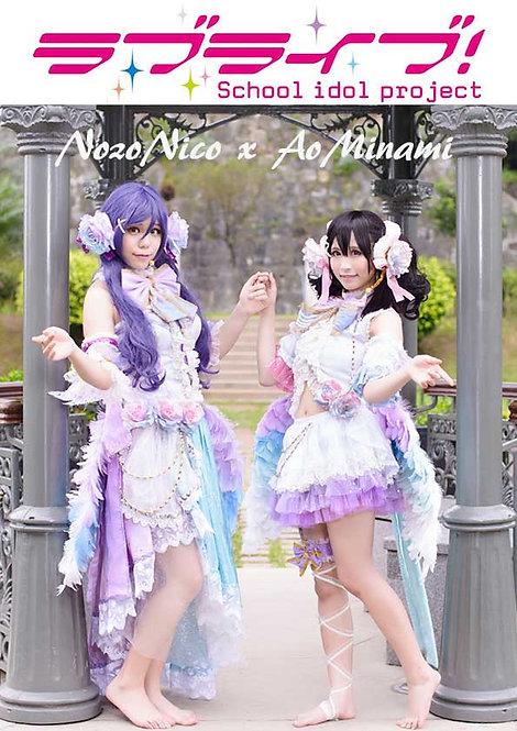 NozoNico x AoMinami Photobook
