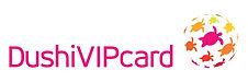 DushiVIPcard-logo.jpg