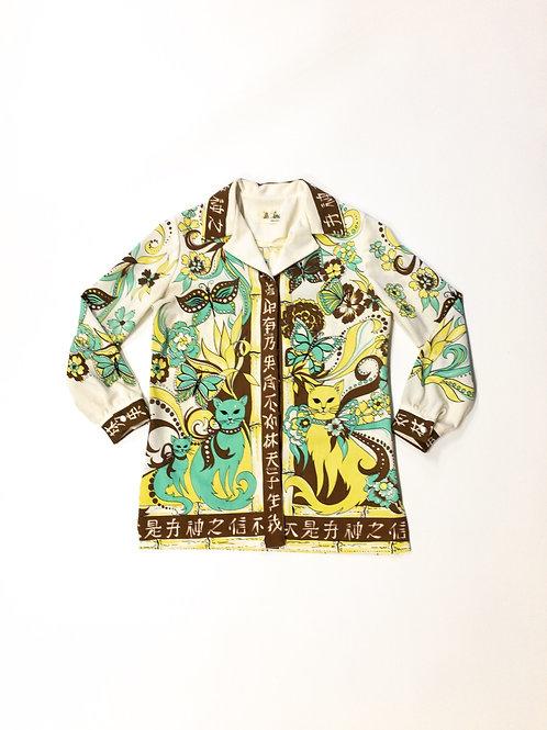 Groovy Cat Button Down Shirt
