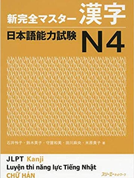 Shin Kanzen Masuta KANJI Nihongo Noryoku Shiken N4