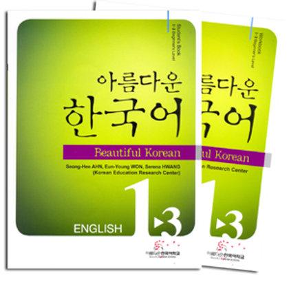 Beautiful Korean. SET Stdent´s Book I-3 Beautiful Korean. Workbook I-3 (English