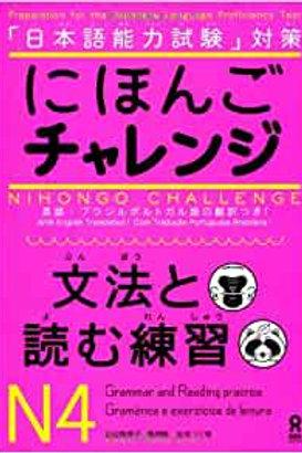Nihongo Charenji N4 (Bunpo to yomu renshu)