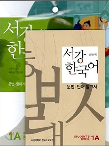 Sogang Korean 1A: Student´s Book (Korean)