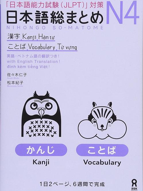 NIHONGO SOMATOME N4, kanji, kotoba