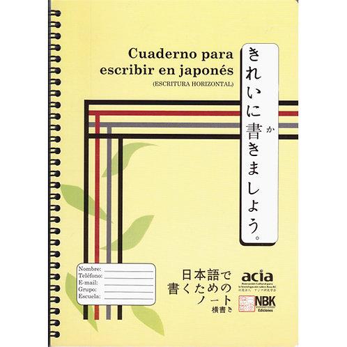 Cuaderno para escribir en Japonés. Kirei ni kakimasho!