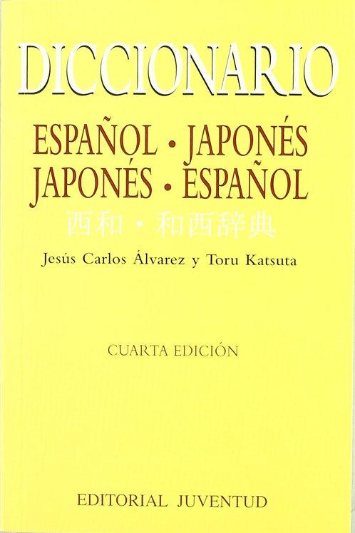 DICCIONARIO ESPAÑOL JAPONÉS JAPONÉS ESPAÑOL (Ed. Juventud)