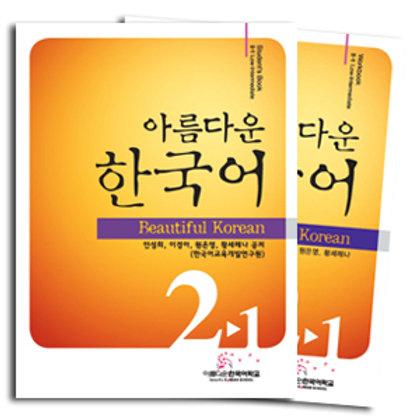 Beautiful Korean. SET Student´s Book II-1  Beautiful Korean. Workbook II-1