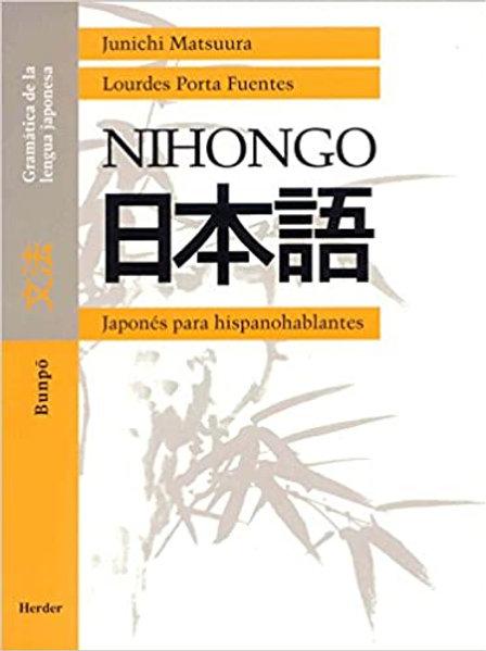 Japonés para hispanohablantes, Nihongo gramática BUNPO