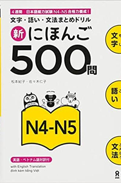 Shin Nihongo 500 Mon N4-N5