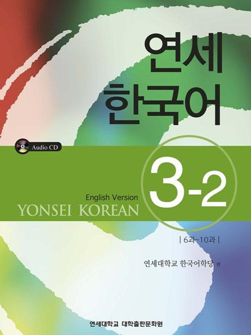 Yonsei Korean 3-2