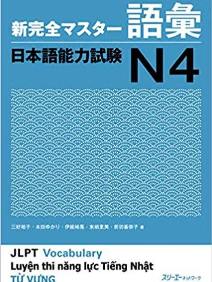Shin Kanzen Masuta GOI Nihongo Noryoku Shiken N4