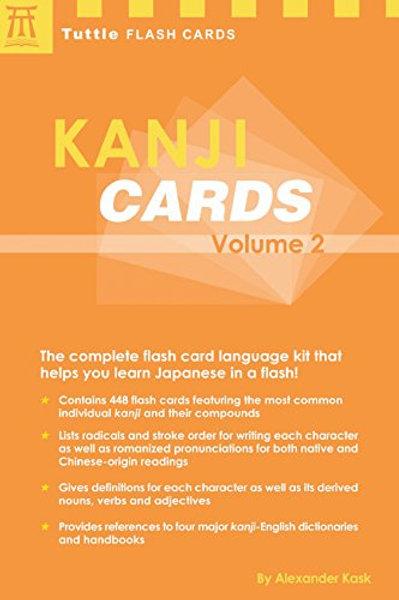 Japanese Kanji Cards: 2
