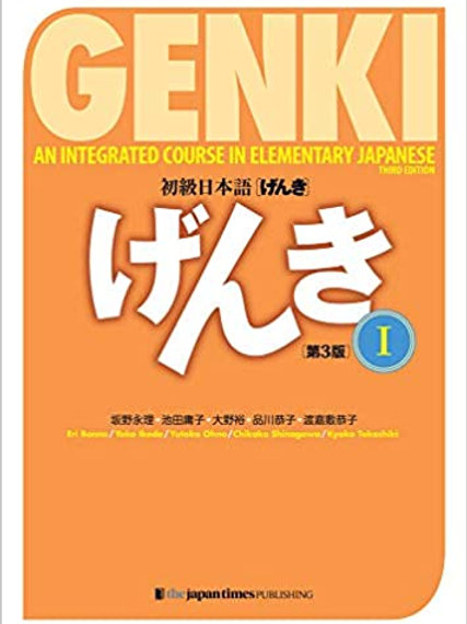 GENKI: An Integrated Course in Elementary Japanese I - 3rd Edition