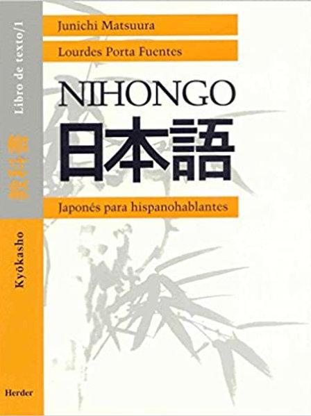 Japonés para hispanohablantes, Nihongo curso 1