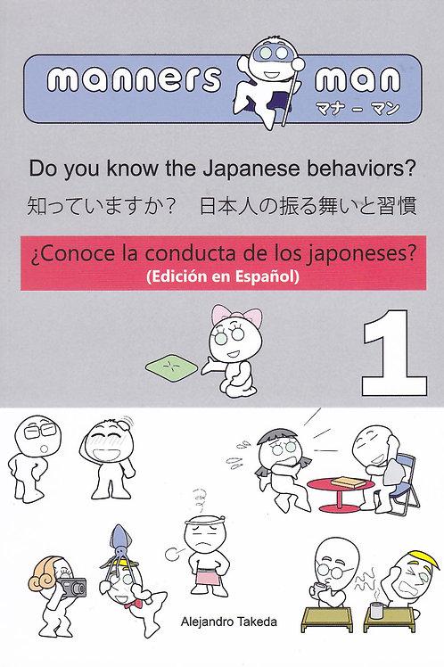 Manners Man. ¿Conoce la conducta de los japoneses?
