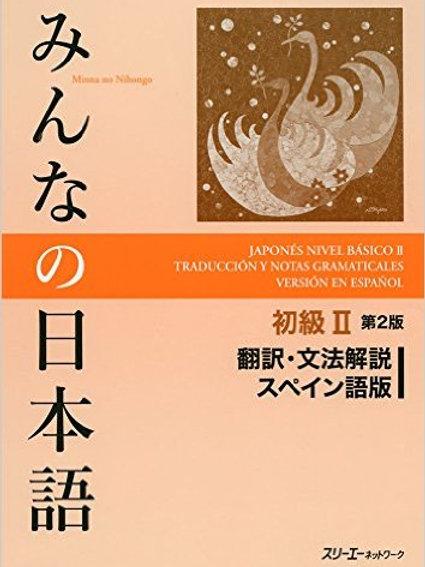 Minna no Nihongo Shokyu II Traducción y Notas Gramaticales (Segunda Edición)