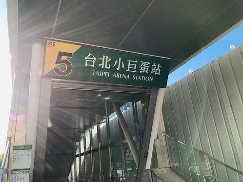 4-6人房