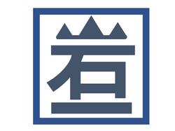 岩一 ロゴ