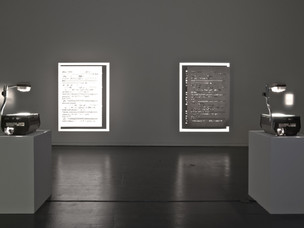 Immaterial Code  &  Immaterial Code (Backup), 2011, hand-cut paper, overhead projectors, 2m x 6m x 6m (installation size)   • Available