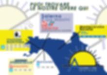 volantino mostre 2019 mappa.jpg