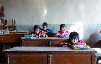 Educational Disparity & Development in China