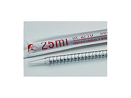 Pipeta Serológica de 25ml YSPS25-1