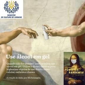 Meme Alcool.png