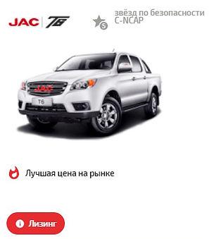 Jac T6.jpg