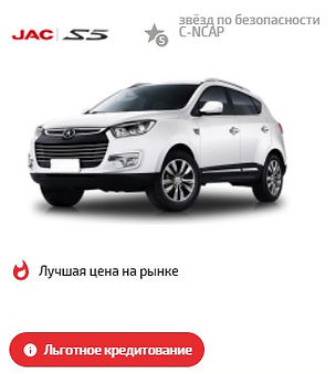Jac s5.jpg