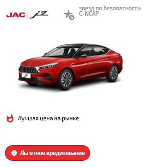 Jac J7.jpg