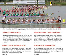 Longzhou Newsletter August 2021