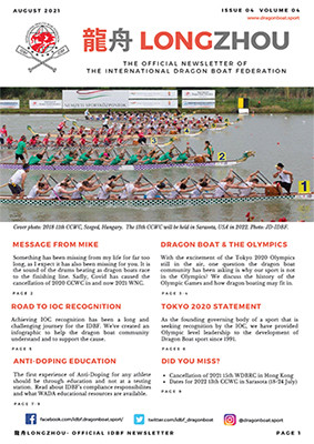 Longzhou newsletter front cover August 2021 edition
