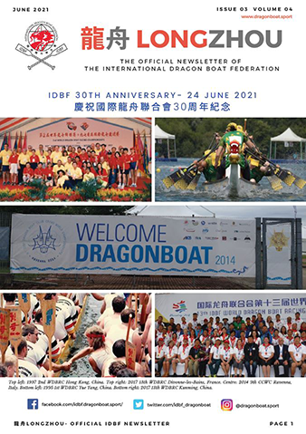 Longzhou newsletter front cover April 2021 edition