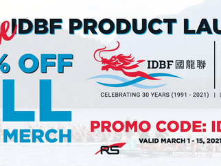 IDBF 30th Anniversary Merchandise Now Available!