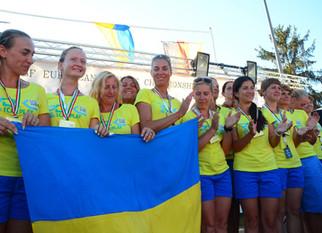 Ukraine - The 2016 European Champions!