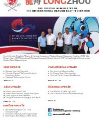 LongZhou Newsletter - July 2019 - Issue 1 Vol 2