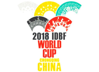 UPDATE: 2018 IDBF World Cup - Results & Livefeeds