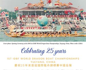 Longzhou Newsletter June 2020  (Issue 3 Vol 3)