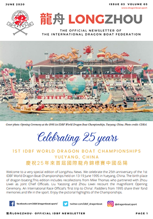 Longzhou newsletter front cover June 2020 edition